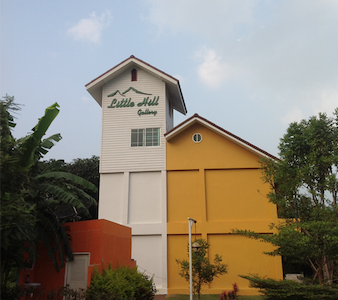 NatureSaraburi,LittleHillGallery R1 - Daire