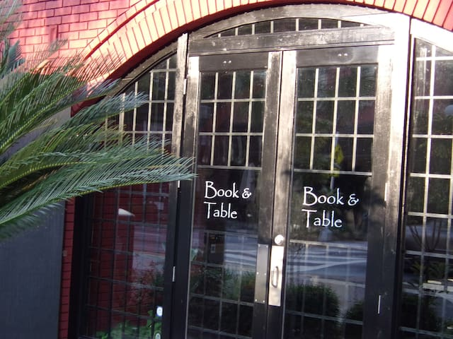 "The ""November Room"" in the Book & Table Inn"
