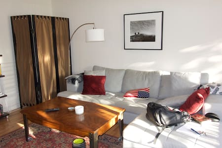 Entirely private 1-bedroom apartment - Sunnyvale - Apartment