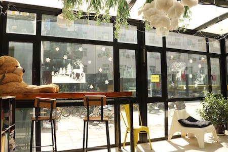 【麛】dreamlike loft 主题公寓 - Beijing - Loft