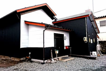 會津寝蔵【貸切】8人迄GoTo予定!airbnbに要確認!