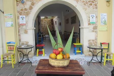 Poco Loco Hotel - Chania