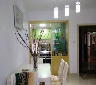 现代典雅美景房 - Zhuzhou - Appartement