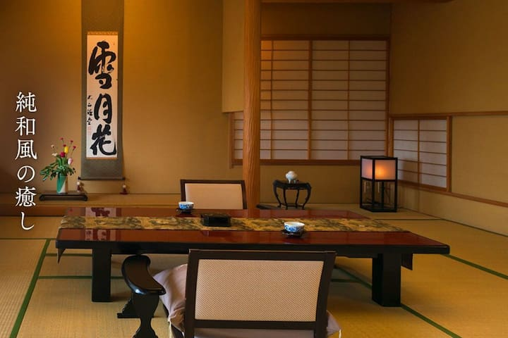 TOUGATA ONSEN★You can see the large panorama of Mountain Zao!【Dinner and breakfast included】
