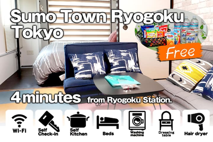 Ryogoku Sta 4min / Asakusa,SkyTree access is good!