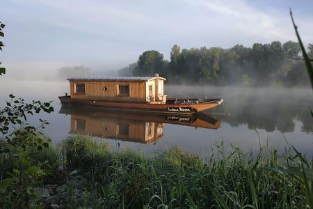 Outre-Loire: Dormez sur la Loire à 5mn de Chambord