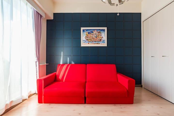 Modern red sofa.