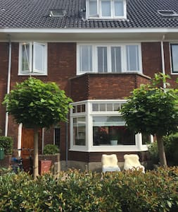 Family house nearby Haarlem, beach and Amsterdam - Heemstede - บ้าน