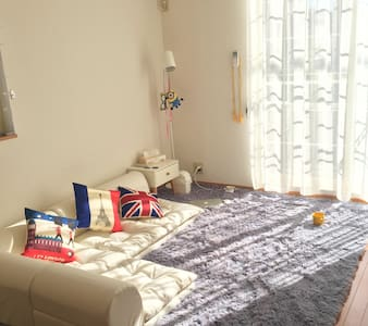 Foreign languages & Friend - 名古屋市中川区 - Wohnung
