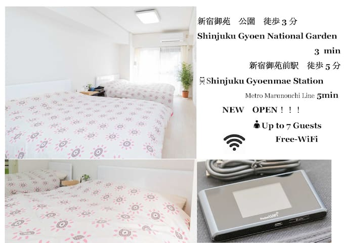 Great access/Shinjuku Gyoen 3min/7ppl/FreeWIFI/NEW - Shinjuku-ku