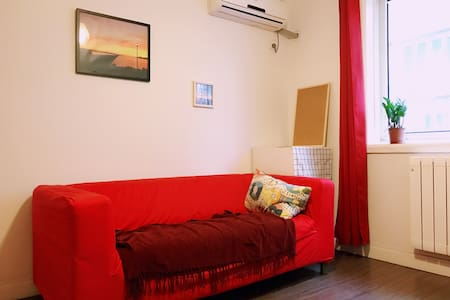Warm private room, downtown JingAn - Shanghai