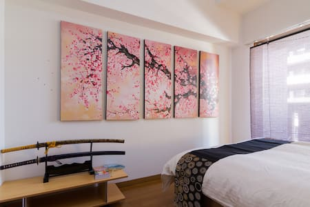 『SAKURA HOUSE』Near Nanba  (Osaka) - Apartment