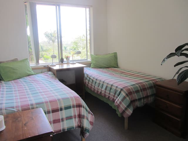 Peaceful Room Share - Gladesville - Daire