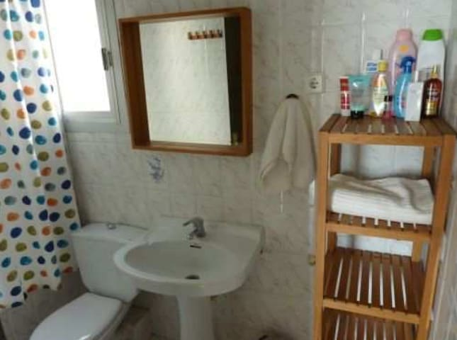 Private room BornBCN - Barcelona - Byt