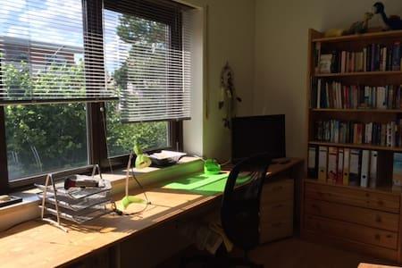 2-Zimmerwohnung  ohne Küche - München - Apartment
