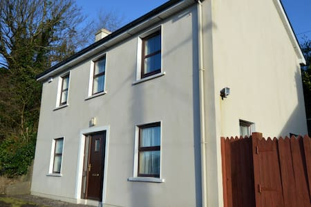 The Cottage, 9 Marino Lane, Bantry - Bantry - Hus