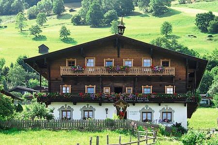 Haus Scherhof - Piesendorf - Lejlighed