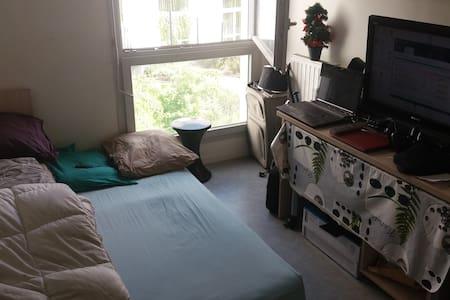 Studio à proximité du stade de france - 奧貝維利埃(Aubervilliers) - 公寓