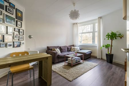 Amsterdam city apt. for a HOMELY STAY! - Amsterdam - Apartmen