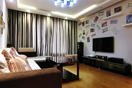 View of GuanShanhu Park apartment - Guiyang