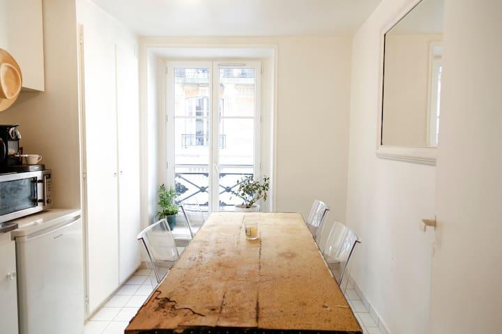 Petit Appartement Charmant / Paris 7 - Париж - Квартира