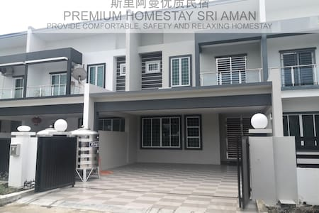 PREMIUM HOMESTAY SRI AMAN 2paxs