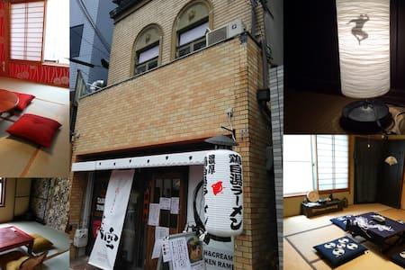 12 people Ok! Super Central nr Gion - Kyoto-shi Shimogyo-ku