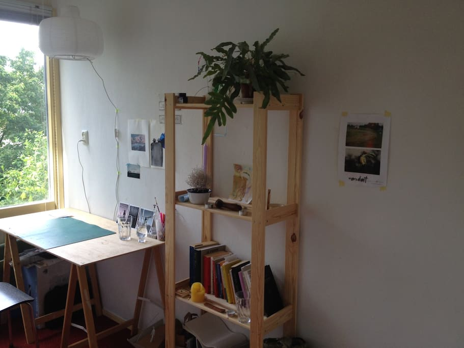 work/leisure room