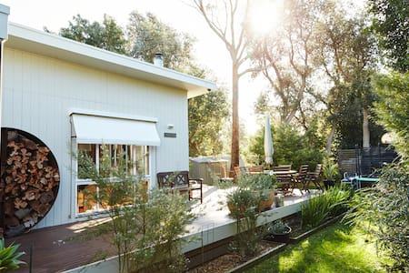 COKIJO BEACH HOUSE - Phillip Island