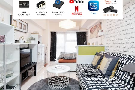 Shinjuku! Free Wi-Fi + Good Location + Clean Room!