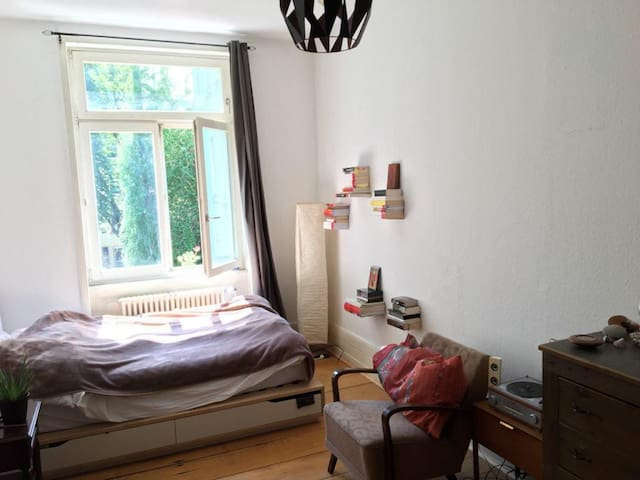 COMFY ROOM IN THE CITY CENTER | CENTRAL LOCATION