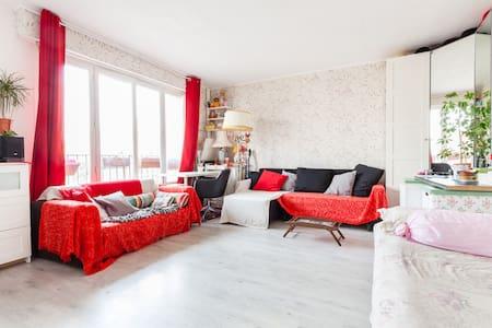 New Bright Studio in East Paris - 蒙特勒伊 - 公寓