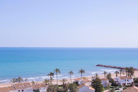 Encantador y Acogedor Apartamento en la Playa