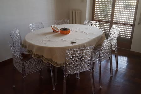 casa per ferie betesda - Frosinone - Lakás