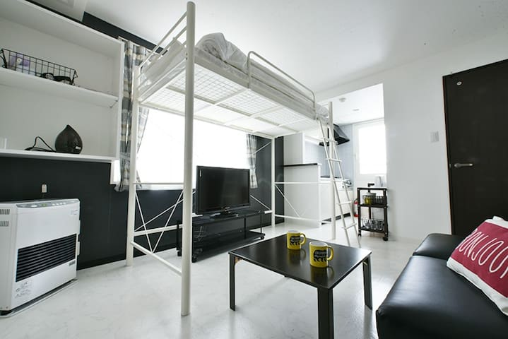 (0524)Cozy Apt 5 min by car from Sapporo sta. - Chuo Ward, Sapporo - Appartement
