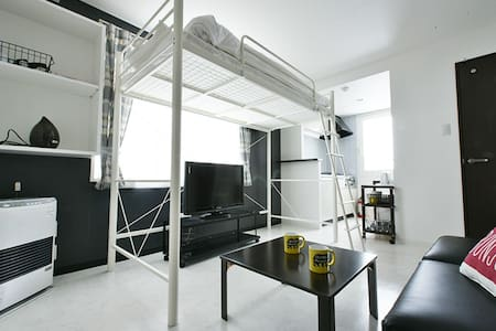 (0524)Cozy Apt 5 min by car from Sapporo sta. - Chuo Ward, Sapporo - อพาร์ทเมนท์