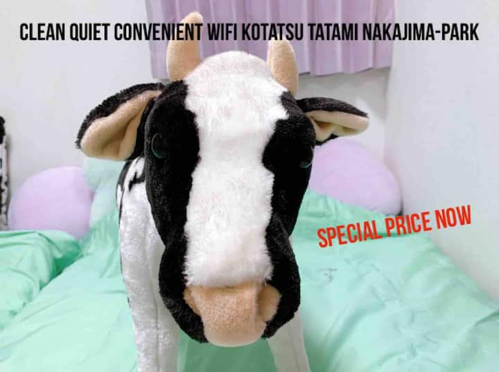 Central Sapporo Cow Farm Room/3s beds/Mobile WiFi