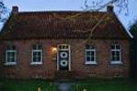 Sielhaus Coldeborg - Jemgum - บ้าน