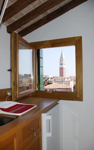 Apartment San Luca - Venetië - Appartement