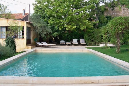 An authentic Bastide in Provence with large pool - Pourcieux - Rumah