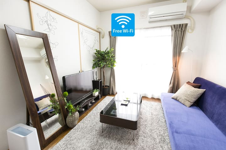 12 min to Nagoya Sta.(JR)/Clean & Comfortable/7ppl - Nagoya - Apartment