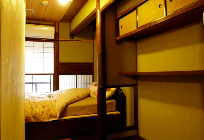 Kyoto·Hostel Mundo Chiquito·Double Bed Room