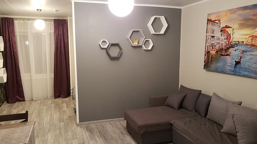 Home and Away Apartments