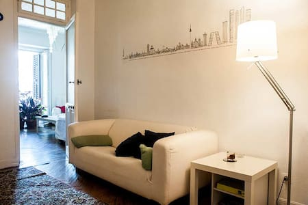Double room in the center of Madrid - Madrid - Apartment