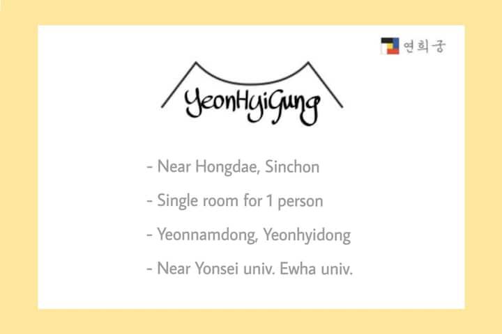 B203 (Near Hongdae, Sinchon) Yeonhui house