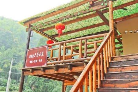 山景大床房 - Huzhou