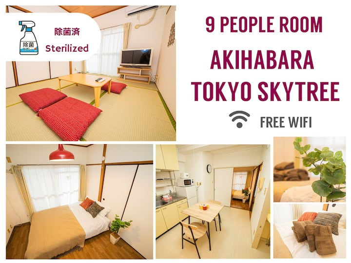 ▼Sterilized▼AKIHABARA▼9 ppl▼5min to sta/Wifi 55