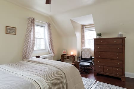 Charming Suite of Rooms in House - Towson - Haus
