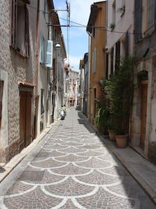 Appartement en plein coeur du vieil Antibes ! - Antibes - Apartment