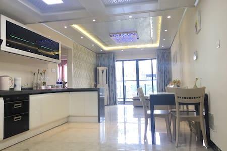 Classy Apartment - Jiangmen Shi - Apartment